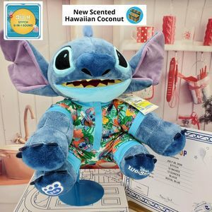 NWT Build A Bear STITCH Plush (SOLD OUT)